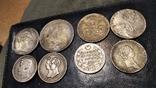 8 качественных копий редких монет Р. И., фото №3
