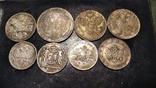 8 качественных копий редких монет Р. И., фото №5