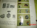 Космонавтика в значках С.С.С.Р., фото №6
