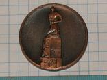 Медаль Памятник Комсомольцям 20-х років м. Київ