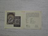 Беларусь 20 рублей. Икона Пресвятой Богородицы Казанской - серебро, позолота, фото №8