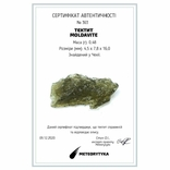 Імпактне тіло, тектит Moldavite, 0,48 грам із сертифікатом автентичності, фото №3