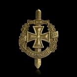 Немецкая брошь WW2 1935-1945 Реплика, фото №2