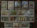 Комплект открыток СССР. Залы Эрмитажа. 1977г., фото №9