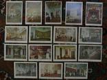 Комплект открыток СССР. Залы Эрмитажа. 1977г., фото №10