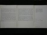 Комплект открыток СССР. Птичий двор. 1989г., фото №6