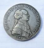 Монета рубль 1796р (копія), фото №2