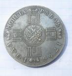 Монета рубль 1796р (копія), фото №3