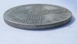 Монета рубль 1796р (копія), фото №4