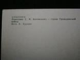 Комплект открыток СССР. Кишинёв. 1974г., фото №10