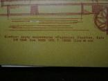 Комплект открыток СССР. Харків. 1970г., фото №5