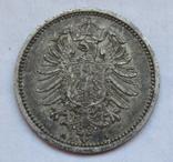 20 пфеннигов 1876 (А), Германия, серебро, фото №9