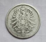 1 марка 1873 г. (А) Германия, серебро, фото №8