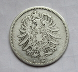 1 марка 1873 г. (А) Германия, серебро, фото №9