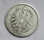 1 марка 1873 г. (А) Германия, серебро, фото №10