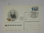 Спец гашение 150 лет со дня рождения М.А. Балакирева
