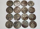 Солиды рижские Кристины кладовые (16 шт.) - 4 фото 2