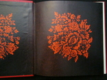 Павловские шали 1979 год., фото №6