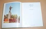 Живопись Таджикистана, фото №4