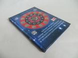 Каталог жетонов серии «Восточный календарь» ЛПЗ-ЛСЗ, фото №2