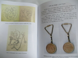 Каталог жетонов серии «Восточный календарь» ЛПЗ-ЛСЗ, фото №7
