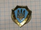 Знак щит с Тризубцем фото 1