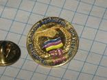 Знак Запорізька обласна організація ТСО України фото 3