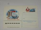 Международная Филателистическая выставка СОЦФИЛЭКС 83