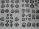 Каталог аукциона, Брюссель, 14 декабря 2002, фото №6