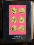 Каталог аукциона, Брюссель, 14 декабря 2002, фото №8