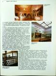 Росийский живопис в музеях Украины, фото №5