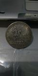 За победу над нарвой 1700 года Швеция копия медали, фото №3