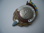СССР,Спартакиадв ВВС,чемпион, фото №7
