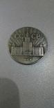 1 рубль 1953 года копия пробной монеты СССР МГУ копия, фото №2