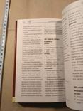 Золотая кулинарная книга, фото №9