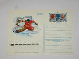Авиа почта Чемпионат Мира и Европы по хокею Москва 1979