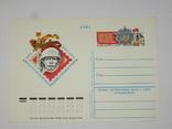 Авиа почта 1982 Филателистическая выставка городов героев
