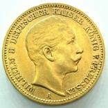 Пруссия 20 марок 1889 г. Старый герб, фото №2