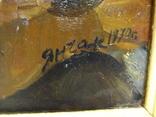 Картина Матрос Саша Воеводин 1970г. художник Янчак Елена Вацлавовна член СХ УССР., фото №7