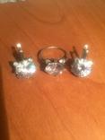 """Серебряные серьги и кольцо с камнями . (925 проба). Клеймо """" Голова""""., фото №3"""