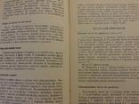 Выпечка и напитки . Рецепты ХІХ века Елены Молоховец, фото №5