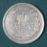 """1 рубль 1883 года""""в память коронации Императора Александра III"""", фото №4"""