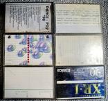 Аудиокассеты 21 шт, фото №8