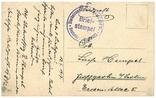 Открытка На оккупированных территориях России Первая мировая война Германия, фото №3