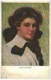 Открытка Спелая вишня картина М.Мунк Вена Австрия Начало 20-го века, фото №2