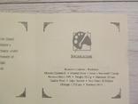 ШЕДЕВРЫ ЖИВОПИСИ. Каналетто - серебро 3 унции, кристаллы Сваровски, фото №7