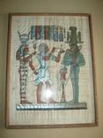 Современный египетский папирус в рамке под стеклом, фото №2