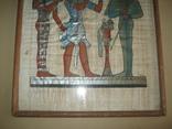 Современный египетский папирус в рамке под стеклом, фото №3