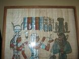 Современный египетский папирус в рамке под стеклом, фото №4