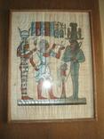 Современный египетский папирус в рамке под стеклом, фото №6